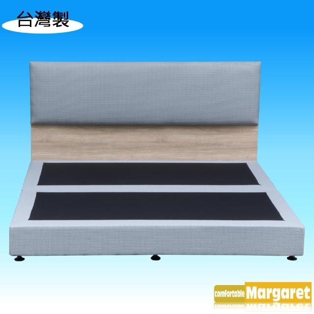 【Margaret】維納斯靠墊配色床組-加大6呎(不含床墊)