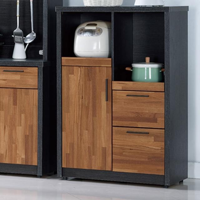 【H&D】尚恩2.7尺雙色收納櫃