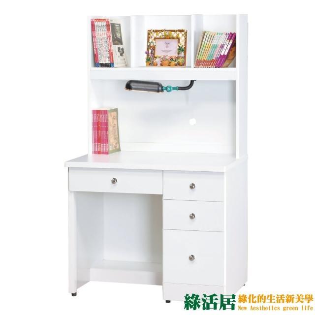 【綠活居】比德   時尚3尺亮彩書桌-電腦桌組合(三色可選+上+下座)