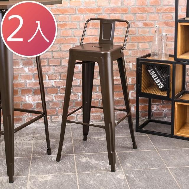 【Bernice】艾客工業風吧台椅-高椅(二入組合)