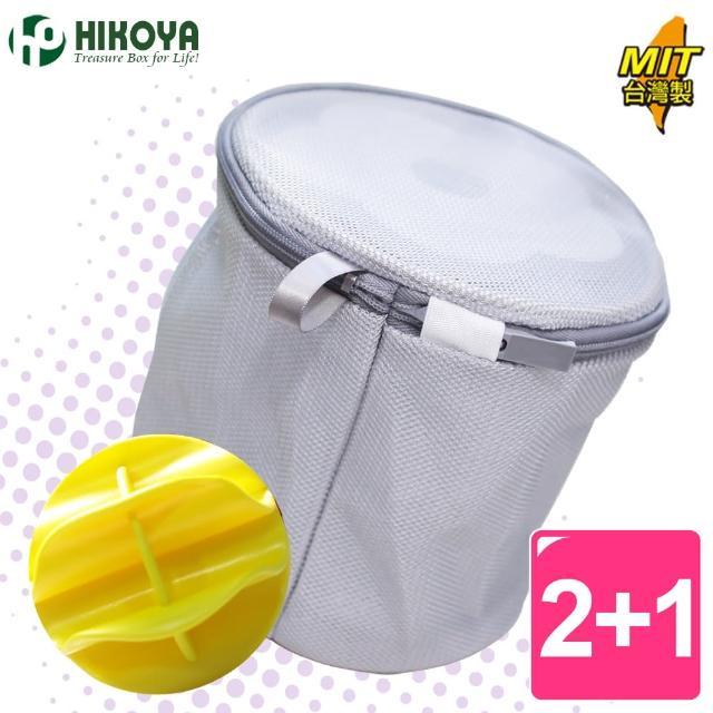 【HIKOYA】日式呵護型漂浮內衣洗衣袋組(精選2+1)