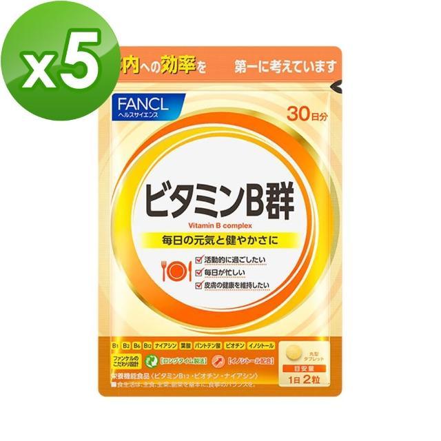 【日本 FANCL】芳珂-維他命B群長效吸收錠 60粒(30日分X5包)