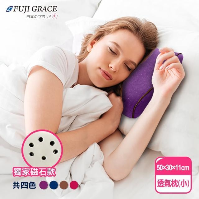 【阿莎&布魯】蝶型磁石記憶棉透氣枕(小尺寸50×30×11cm)