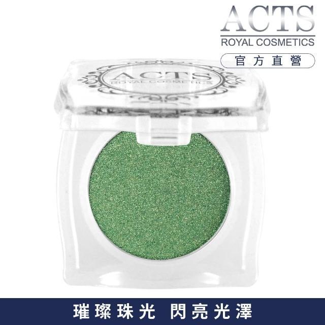 【ACTS 維詩彩妝】璀璨珠光眼影 晶亮深石綠4504