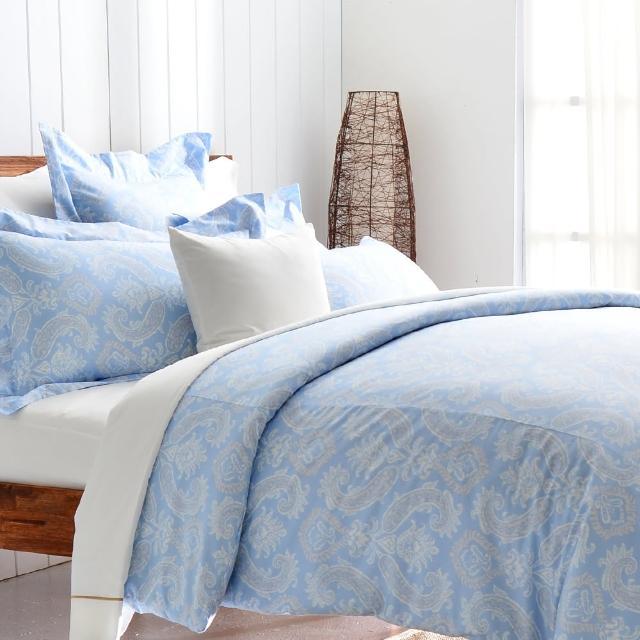 【Cozy inn】湛青-淺藍 300織精梳棉四件式被套床包組(雙人)