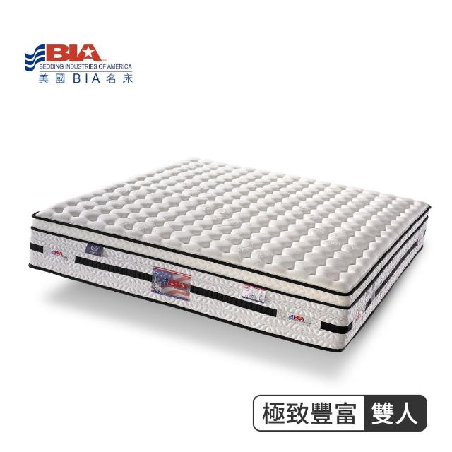 【美國BIA名床】極致豐富 獨立筒床墊(5尺標準雙人)