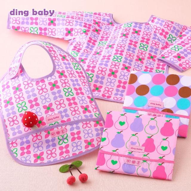 【Dingbaby】3+1防水圍兜(女小花)