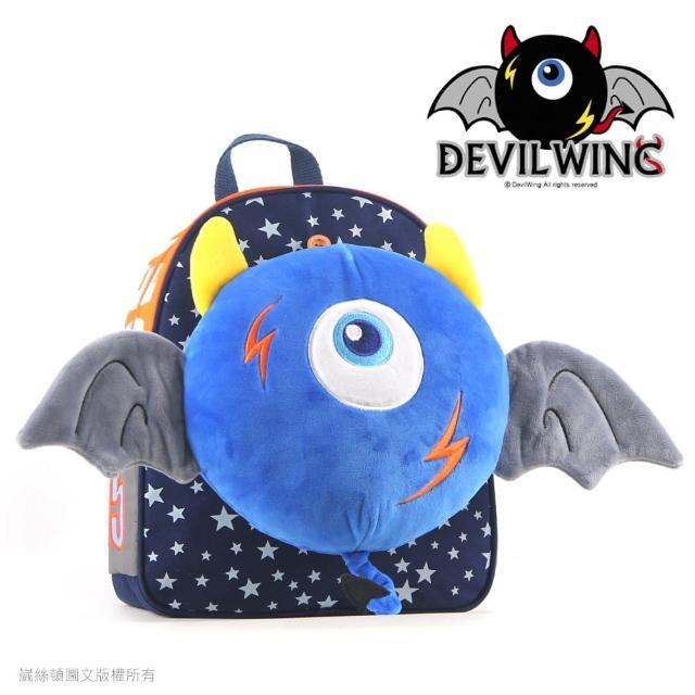 【韓國 Devil Wing】小惡魔玩具防走失背包-書包(藍)