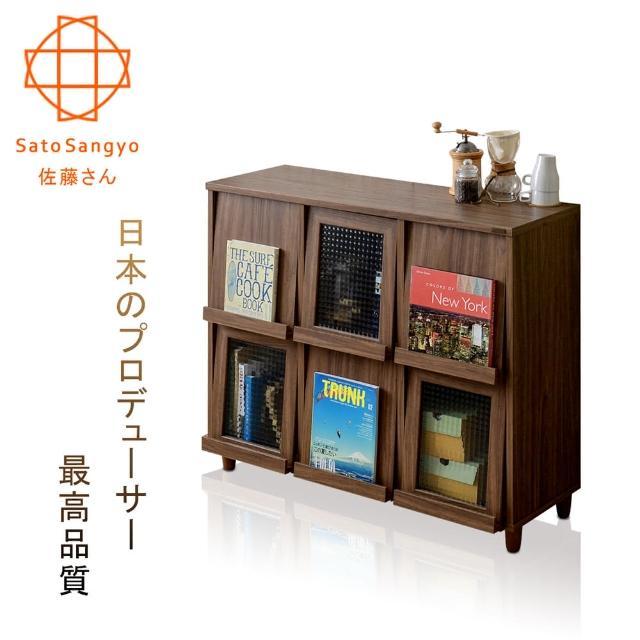 【sato】NEFLAS時間旅人六門收納書櫃幅111cm(書櫃)