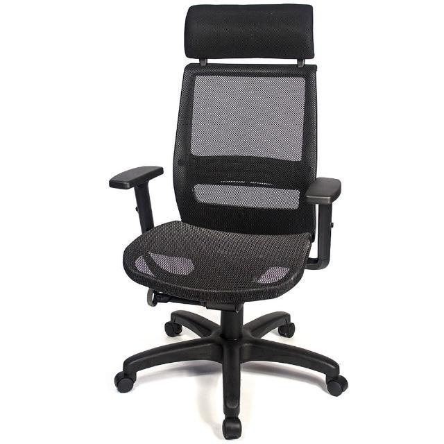【aaronation 愛倫國度】第二代專利椅座電腦椅-五色可選(AM-947-OT-P-HF)