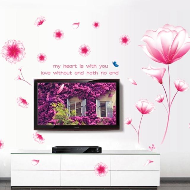 【半島良品】DIY無痕創意牆貼壁貼-絢爛粉花朵_AY9184(無痕壁貼 牆貼 壁貼紙 創意璧貼)