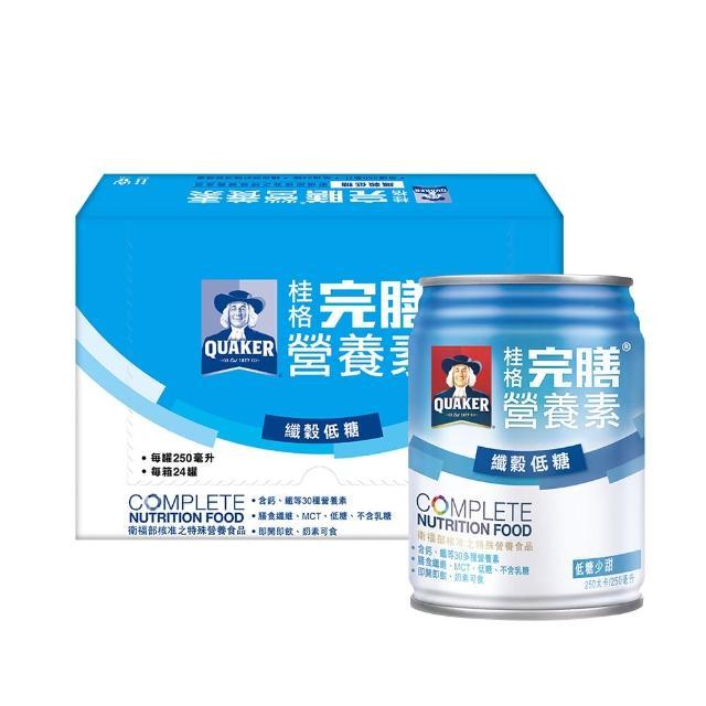 【桂格】完膳營養素纖穀口味250ml-24入