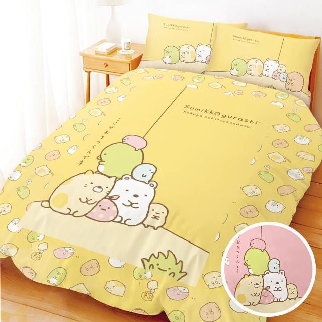 【享夢城堡】雙人四件式床包兩用被組(角落小夥伴 角落生活-黃.粉)