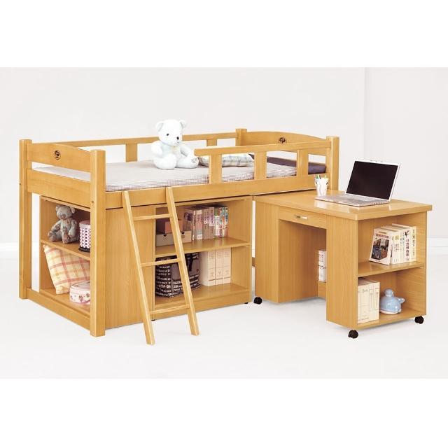 【H&D】貝莎3.8尺檜木色多功能組合床(全組)