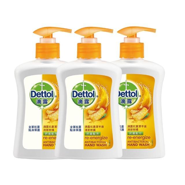 【滴露Dettol】清新柑橘潔手液(250ml)(3入組)