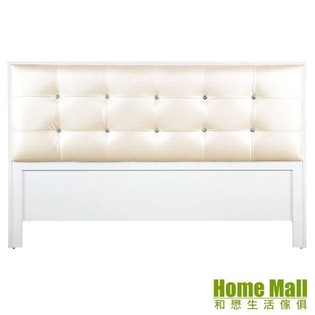 【HOME MALL-時尚珍珠】雙人5尺床頭片(白色)