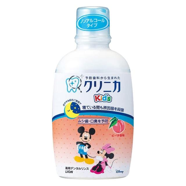 【獅王】兒童漱口水(蜜桃)250ml