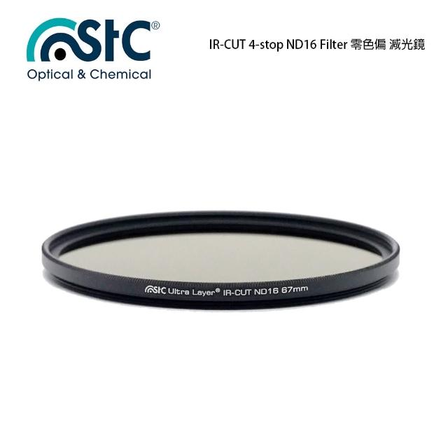 【STC】IR-CUT 4-stop ND16 Filter(67mm 零色偏ND16減光鏡)