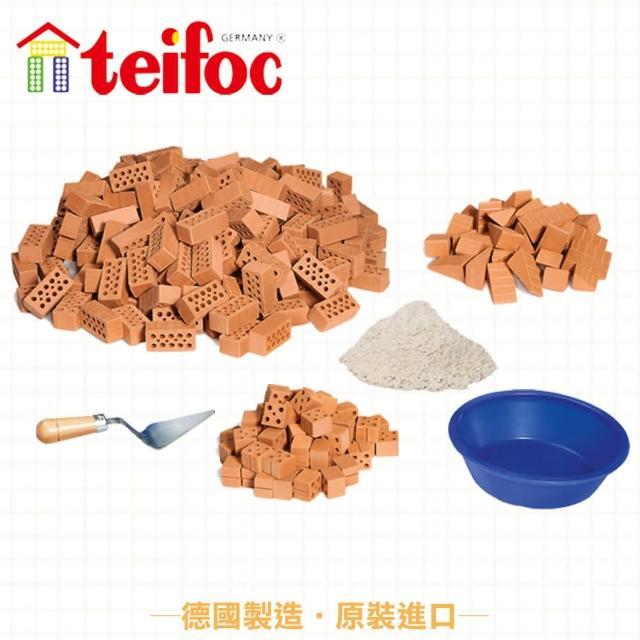 【德國Teifoc】益智磚塊建築玩具-磚塊組合包(TEI1500)