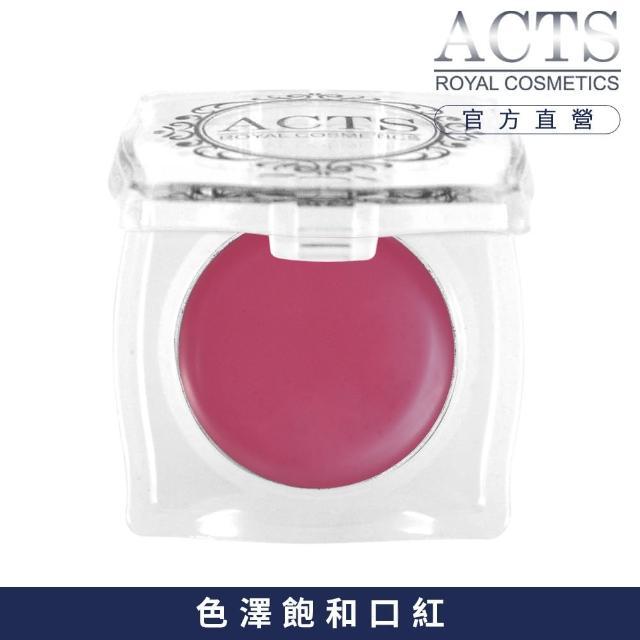 【ACTS 維詩彩妝】高彩潤色唇彩 玫瑰粉M111