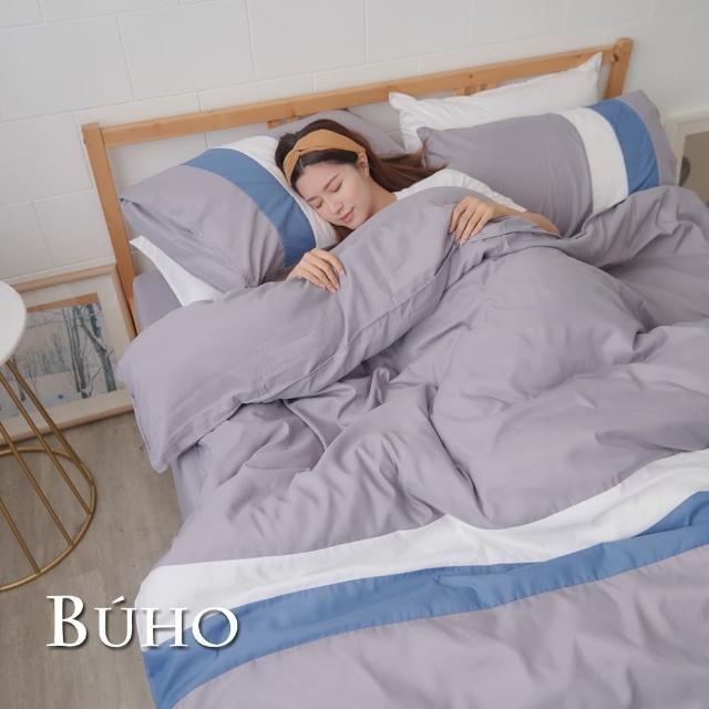 【BUHO】雙人加大四件式薄被套床包組(蹦蹦兔寶)