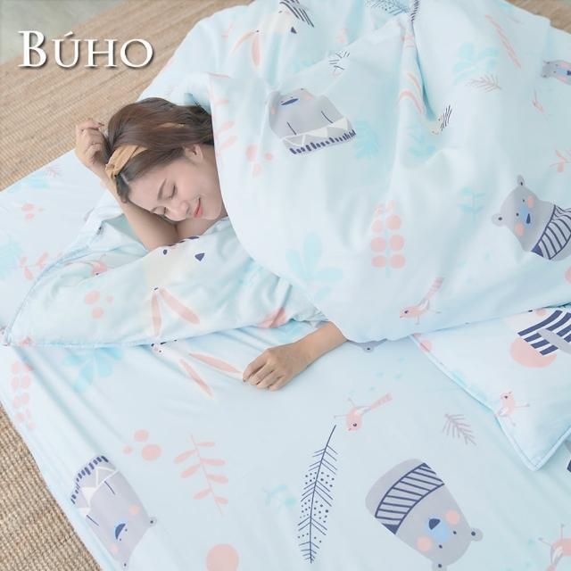【BUHO】雙人三件式床包枕套組(邂逅Amalfi)
