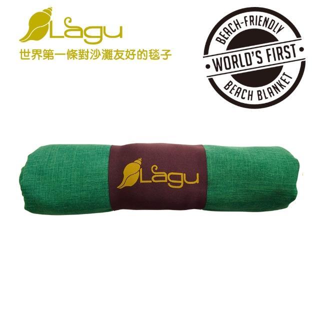 【澳洲 Lagu】快乾防沙毯(綠色)