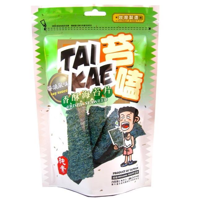 【苔嗑】香酥海苔片(醬燒風味30g)