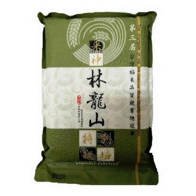 【池上陳協和】林龍山白米(2公斤 特別栽種)