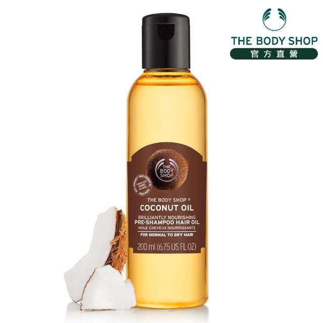 【The Body Shop】椰油亮采護髮油(200ML)