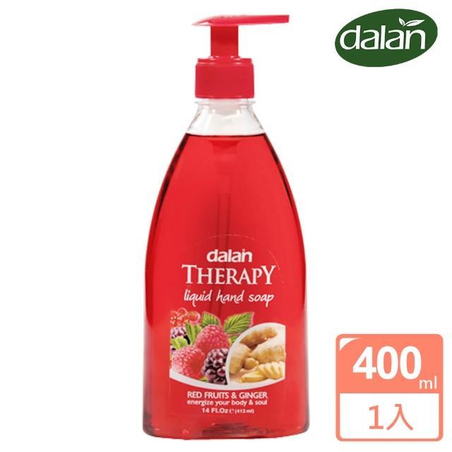 【土耳其dalan】綜合莓果&生薑健康洗手乳(400ml)