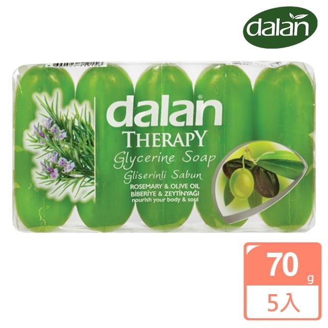 【土耳其dalan】橄欖油迷迭香修護植物皂(70g X5 超值組)