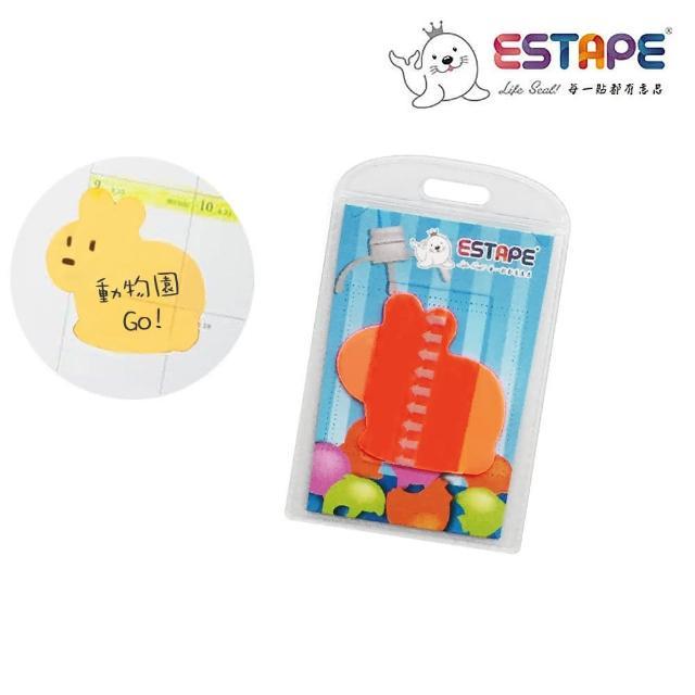 【ESTAPE】造型隨手卡(橘色-兔子)