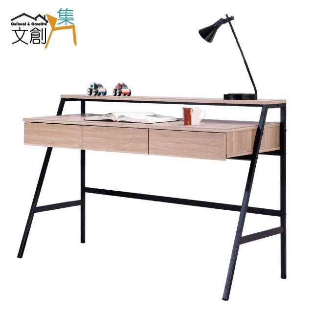 【文創集】羅可  時尚4尺工業風造型書桌-電腦桌(二色可選)