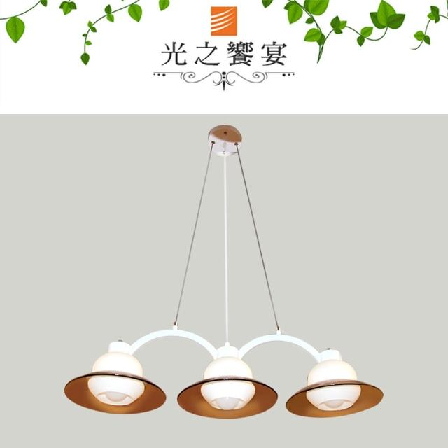 【光之饗宴】北歐白3吊燈(工業風LOFT)