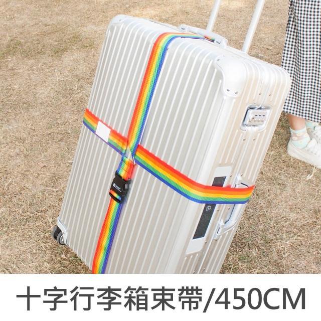 【珠友】十字行李箱束帶-綁帶-450CM