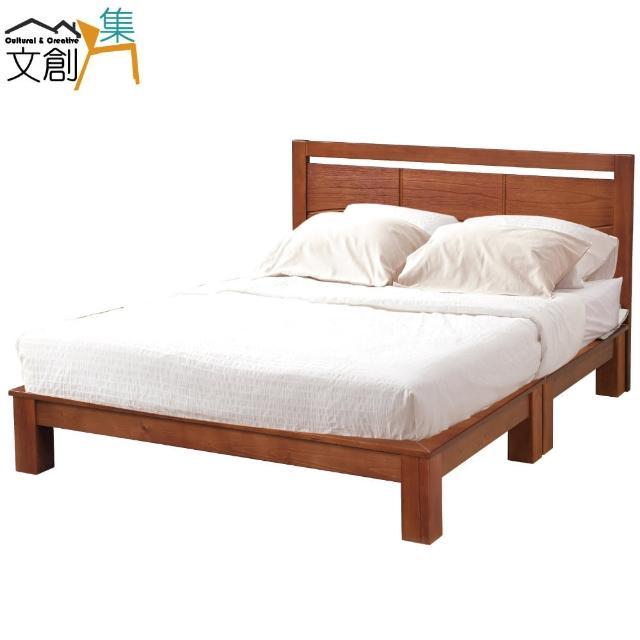 【文創集】米薩魯    抗菌5尺實木雙人三件式床台組合(床頭片+床底+植物性天絲獨立筒床墊)