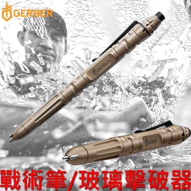 【Gerber】軍用戰術筆-玻璃擊破器 31-003226(咖啡)