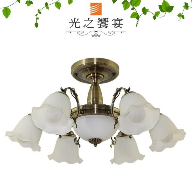 【光之饗宴】白金漢宮6+2半吸頂燈
