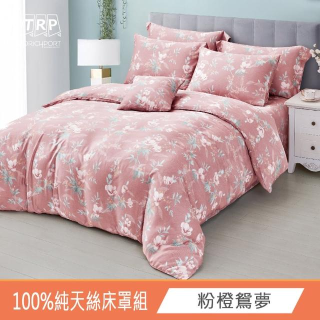 【Indian】天絲雙人七件式床罩組-多款任選(100%天絲40S)