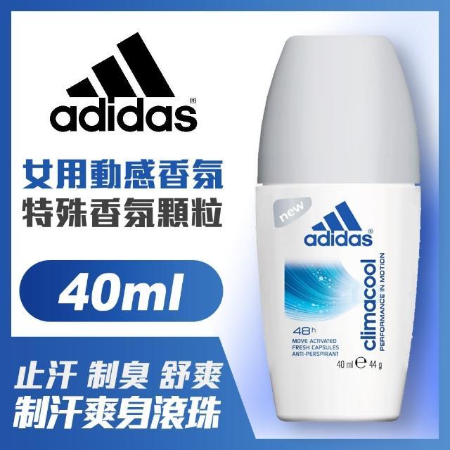 【adidas愛迪達】動感香氛制汗爽身滾珠-女用(40ml)
