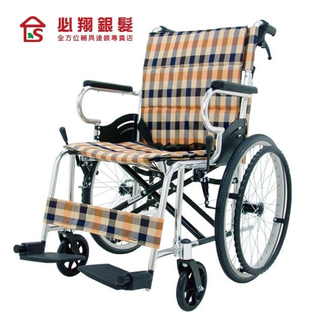 【必翔銀髮】PH-184F輕便手動輪椅(一般型)