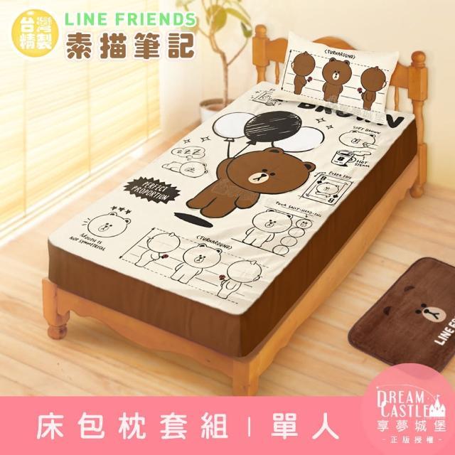 【享夢城堡】單人床包枕套二件式組3.5X6.2(OPEN小將 煙火秀-藍)