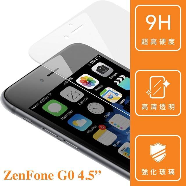 【ASUS】ZenFone Go 4.5吋(鋼化玻璃弧邊保護貼)