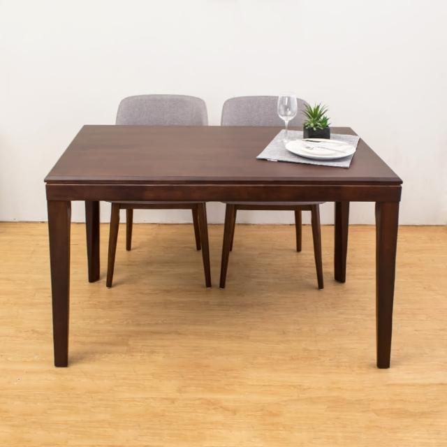 【Bernice】塔克4.5尺實木餐桌