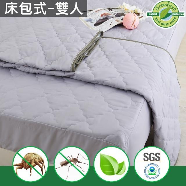 【法國防蹣防蚊技術】竹炭淨化床包式保潔墊(雙5尺-快速到貨)