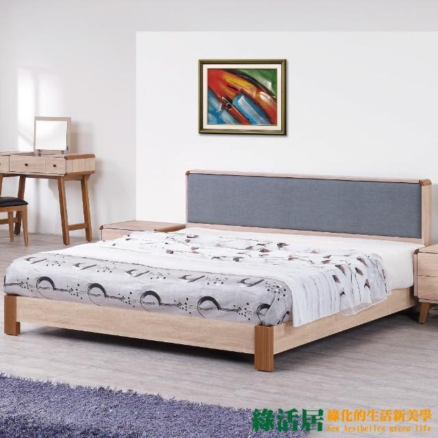 【綠活居】麥味登   環保5尺機能皮革雙人三件式床台組合(床頭片+床底+天絲抗菌獨立筒床墊)