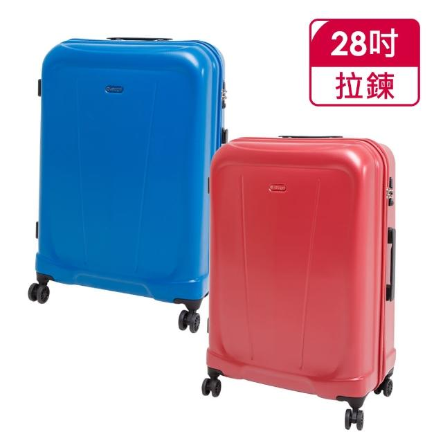 【Verage】維麗杰 28吋極致典藏系列旅行箱(3色可選)