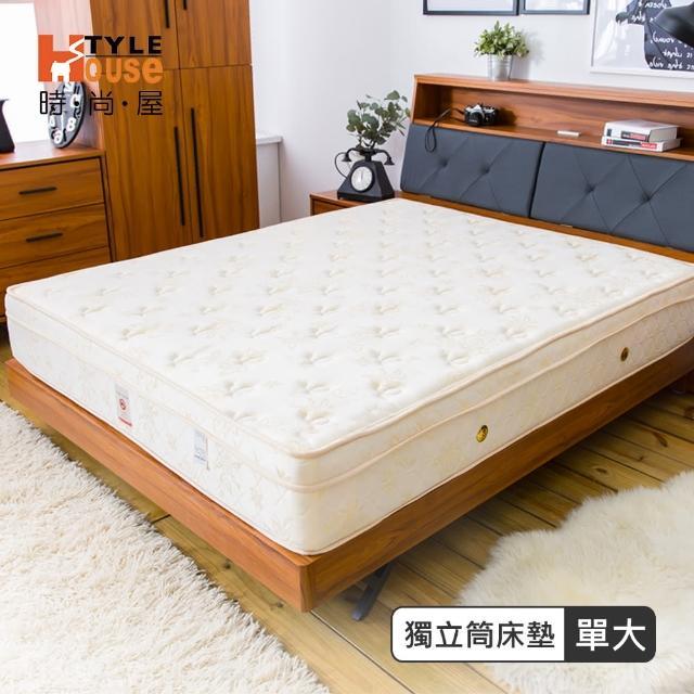【時尚屋】帝瓦諾高級進口乳膠透氣3.5尺加大單人床墊 BD7-05-3.5(台灣製 免組裝 免運費)