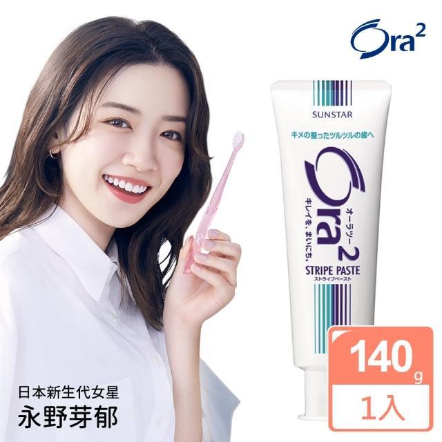 【Ora2】微鈣淨白牙膏 140g